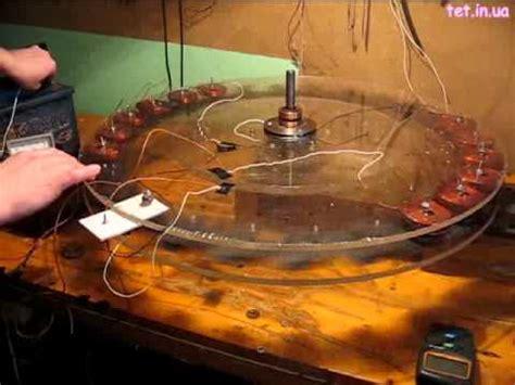 Инженер из пакистана собрал двигатель вращающийся от магнитов 2 фото + 4 видео