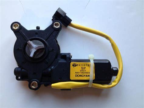 Sell New Genuine Oem Gm Daewoo Power Window Motor