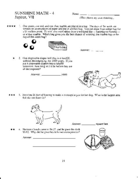 jupiter planet worksheet math 4 jupiter vii worksheet for 4th grade
