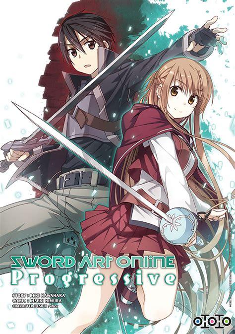 extrait   poster pour sword art  progressive