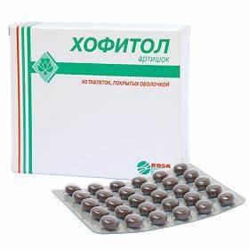 Препараты для печени хофитол