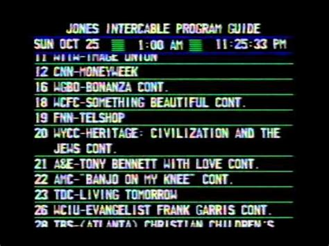 electronic program guide