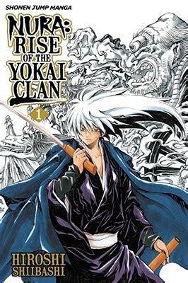 nura rise   yokai clan vol   hiroshi shiibashi