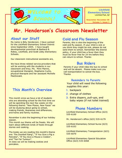 preschool newsletter quotes quotesgram 667 | 1939025299 4729813