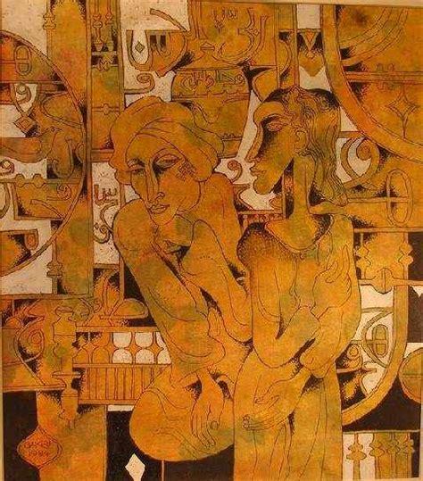 Zeitgenössische afrikanische Kunst