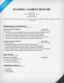 hr payroll resume format resume exles payroll resume template