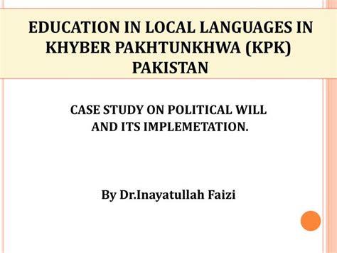 education  local languages  khyber pakhtunkhwa