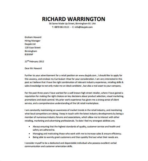 job cover letter templates  sample