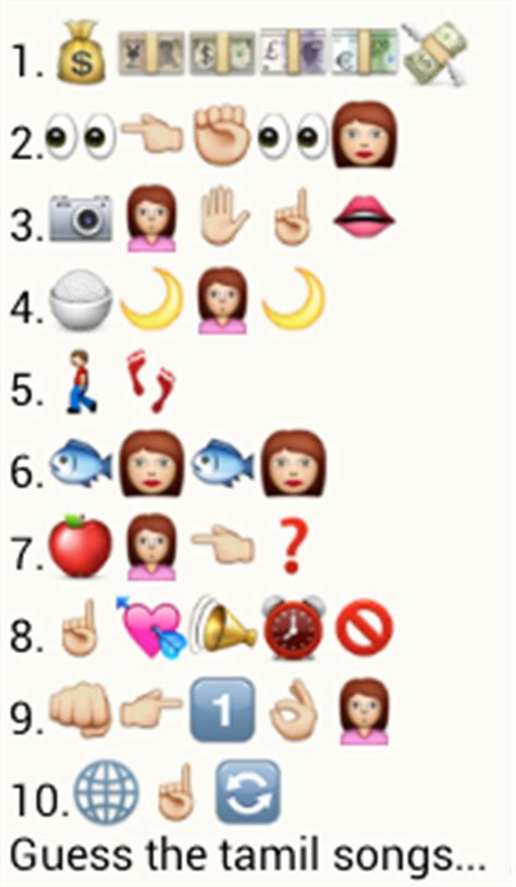 guess  tamil songs puzzlersworldcom