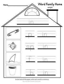 word families house worksheet kindergarten part 4 tpt