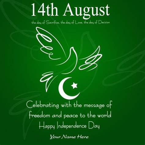 pakistan independence day quotes images   edit