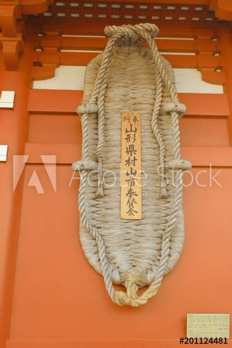 giant japanese traditional straw sandals called  waraji