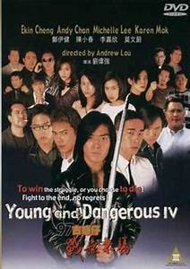 Young and Dangerous 4 - Wikipedia
