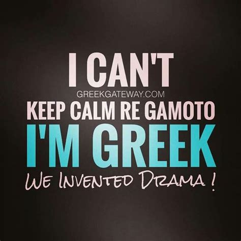 Greek Memes - 28 best being greek images on pinterest ha ha funny stuff and funny things