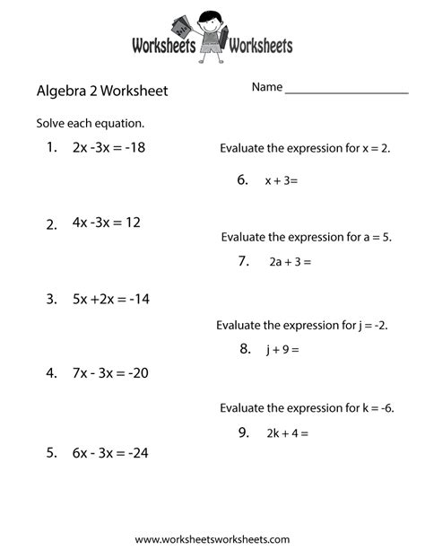 algebra  review worksheet  printable educational