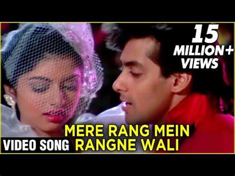 mere rang mein rangne wali  p balasubramaniam hit hindi
