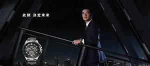 Takeshi Kaneshiro Fan Site - Main page