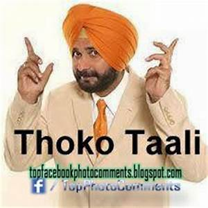 Top Facebook Photo Comments (Bangla, English, Hindi): Top ...