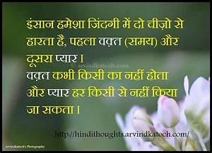 MOST BEAUTIFUL QUOTES ON LIFE IN HINDI image quotes at ...