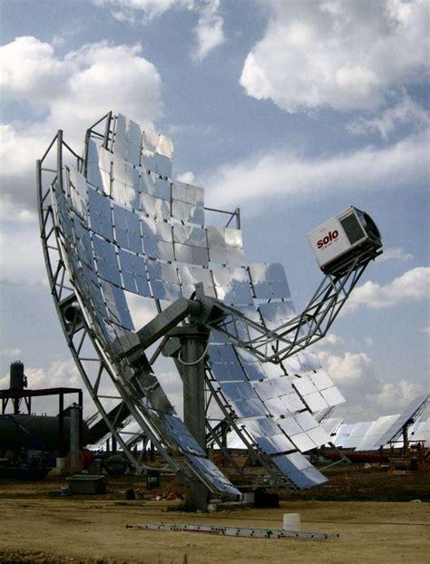 Калифорния приостанавливает развитие солнечной энергетики