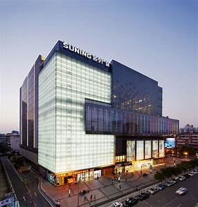 Image Result For Suning Wuhu Plaza