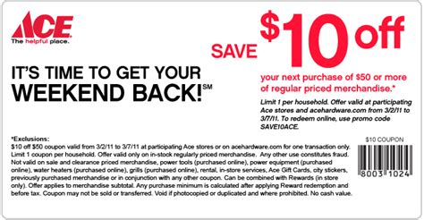coupon for sports authority in store