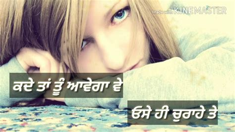 Kade Ta Tu Avega By Runbir Whatsapp Status Youtube
