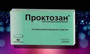 Лекарства от геморроя у взрослых