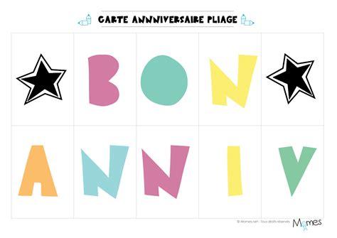 Carte D'anniversaire à Imprimer Momesnet