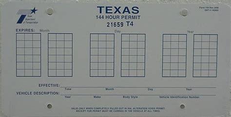txdps cve temporary registration