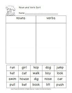 wild  teaching teach  nouns  verbs