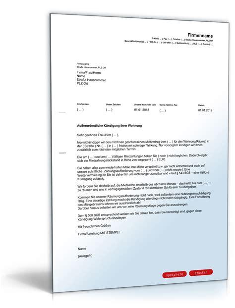 fristlose kündigung durch mieter muster k 252 ndigung mietvertrag fristlos vermieter mietschuld