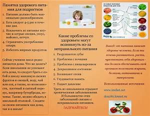 Елена хохлова диетолог книга как быстро похудеть