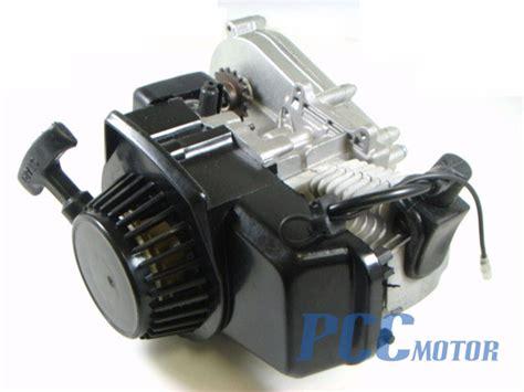 49cc engine w transmission pocket mini atv bike scooter i