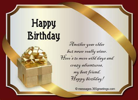 inspirational birthday messages greetingscom