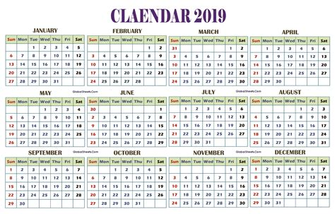 yearly calendar editable fillable template