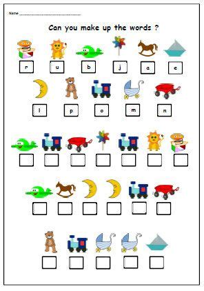 FRENCH PRINTABLE WORKSHEET Fun Exercise for Learning ...
