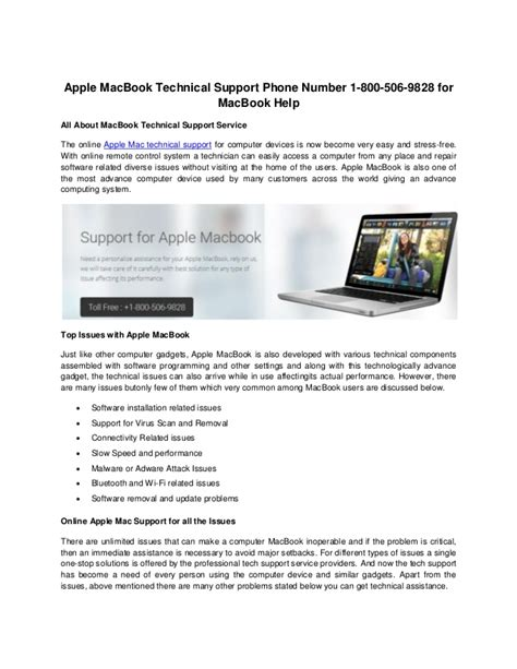 apple itunes support phone number apple macbook technical support number 1 800 749 0397