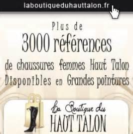 Code Reduction La Boutique Du Net : code avantage 10 sur les chaussures femmes ~ Dailycaller-alerts.com Idées de Décoration