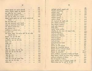 Khorda Avesta ebook instructions