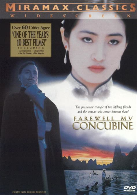 farewell  concubine   review reelrundown