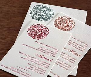 Providing art for your wedding invitation letterpress for Wedding invitation arabic text