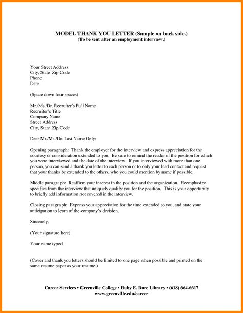 sle follow up letter to cover letter templates best