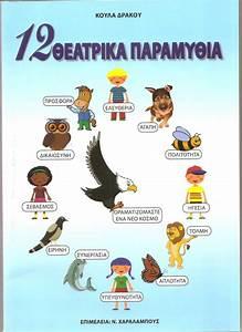 Books  U2013 Institute Of Development  U2013 N  Charalambous