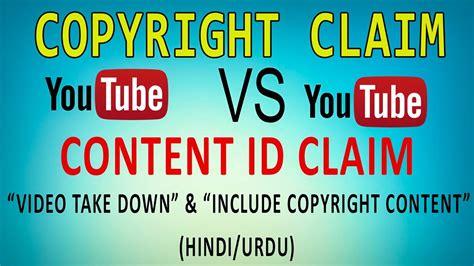 Youtube Copyright Strike Vs Content Id Claim (hindi/urdu
