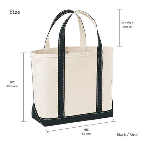 Ll Bean Boat Bag by 楽天市場 Llbean トートバッグ サッチェルバッグ ミニ スモール S Ll Bean エルエルビーン