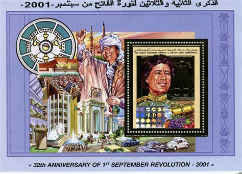 Bizarre Libyan Muammar Gaddafi Postage Stamps | Public ...
