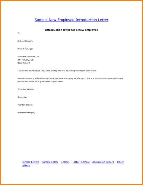 introduction letters   job introduction letter