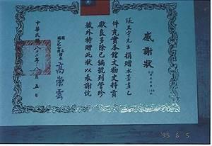 A Fu Guo Nian [1960] Lastest Movies luxeprogs