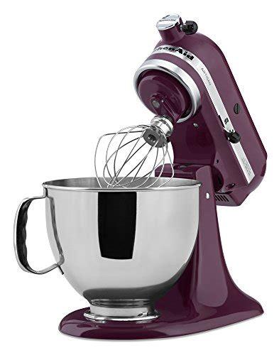 kitchenaid ksmpsby artisan series  qt stand mixer